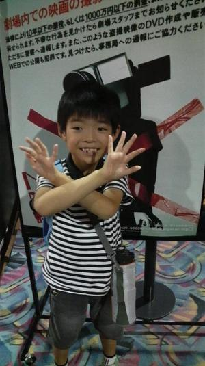 Rokugadame_2