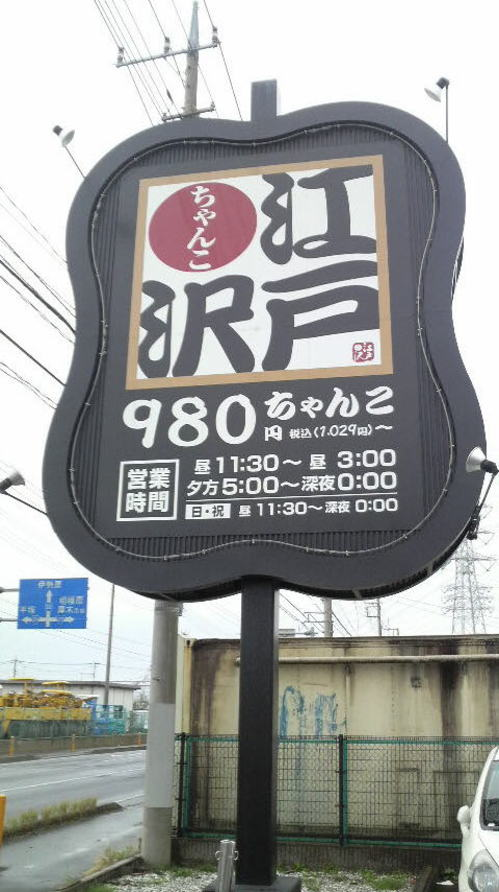 2008110914400000