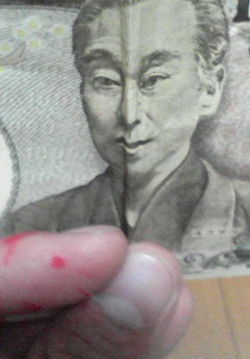 Yukikti