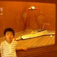 ウルトラホーク1号とセブンの模型1