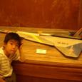 ウルトラホーク1号の模型