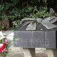 上野動物園の動物の慰霊碑