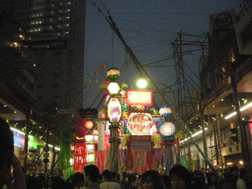 2008_13