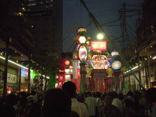 2008_14