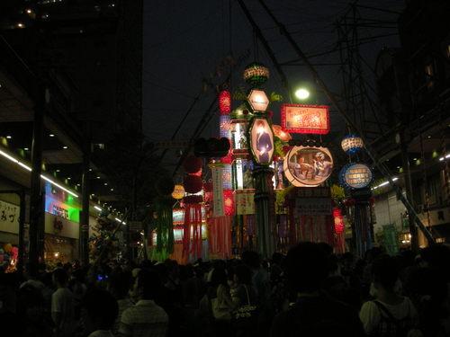 2008_15