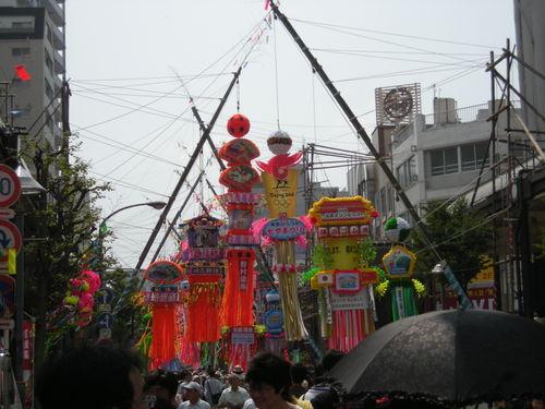 2008_9